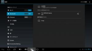 Screenshot_2013-07-24-21-24-44
